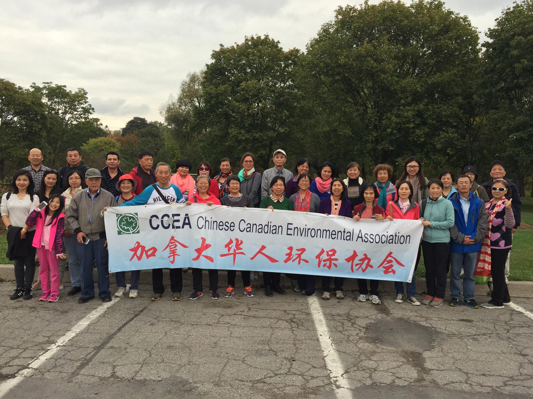 加拿大华人环保协会组织社区秋季生态考察